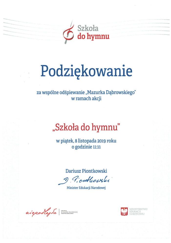 SZKOŁA DO HYMNU - PODZIĘKOWANIE